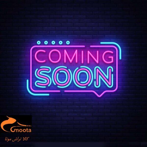coming-soon.jpg0000